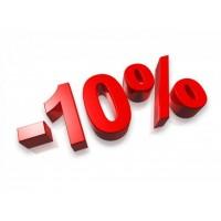 Скидка 10% на весь ассортимент