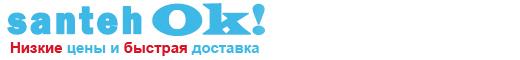 Интернет-магазин сантехники в Москве